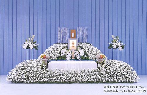 花祭壇ひととせ